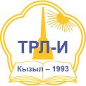 """ГАУО РТ """"ТРЛ-И"""""""